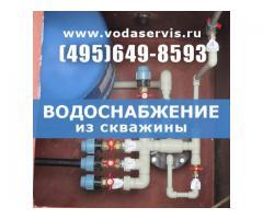 Водоснабжение частного дома от скважины (кессон, адаптер, насос, гидробак)