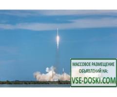 Программа освоения космоса. Вариант экологически чистого космодрома.