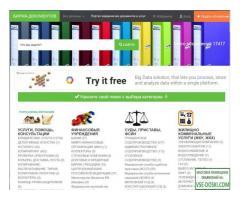 Юридический портал документов и услуг bir-doc.com