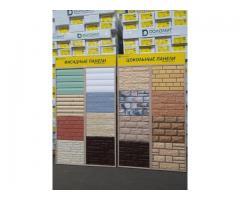 Производство фасадного сайдинаг