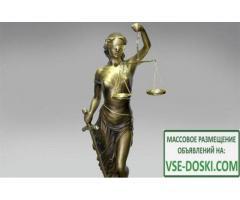 Скачать бесплатно: ХОДАТАЙСТВО к ЧАСТНОЙ ЖАЛОБЕ на определение суда о принятии обеспечительных мер и