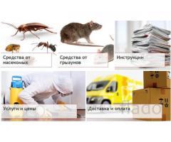 МосДезСпецТорг – магазин средств от грызунов и насекомых