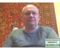 Магия Белая и народная медицина от Владимира и Властелины