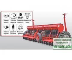 Сеялка зерновая СЗ-5,4-06 с транспортным устройством