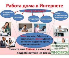 Информационный менеджмент