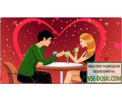 Новый сайт знакомств