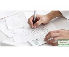 Ищу исполнителя для написания курсовой по бух.учету