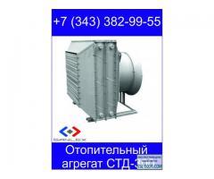 Отопительный агрегат СТД-300 (Э), СТД-300П (Э) от ИЗГОТОВИТЕЛЯ по ВЫГОДНОЙ ЦЕНЕ!