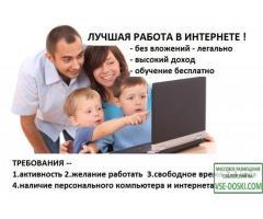 Специалист по работе с клиентами в соц. сетях