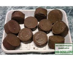 Органическое таблетированное удобрение из сапропеля Oikos в баночке