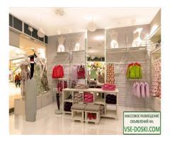 Продажа готового бизнеса. Бутик по продаже модной женской одежы