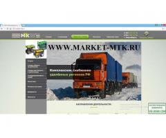 www.market-mtk.ru маркет-мтк.ру Камчатский край,Елизово Продажа, доставка продуктов