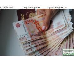 деньги за час,до 3 млн руб.