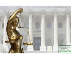 Скачать бесплатно: ЧАСТНАЯ ЖАЛОБА на определение суда о принятии обеспечительных мер и об аресте иму